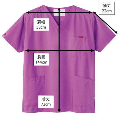 フォーク カラースクラブ(男女兼用) 7000SC-20 ラディアントオーキッド 4L (直送品)