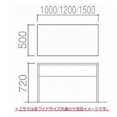 岡村製作所(オカムラ) ファルテ2 シンプルデスク 平机 引出し無し ダーク 幅1200×奥行500×高さ720mm 1台 (直送品)