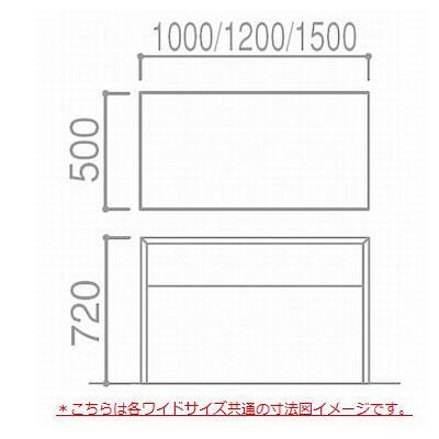 岡村製作所(オカムラ) ファルテ2 シンプルデスク 平机 引出し無し ダーク 幅1500×奥行500×高さ720mm 1台 (直送品)