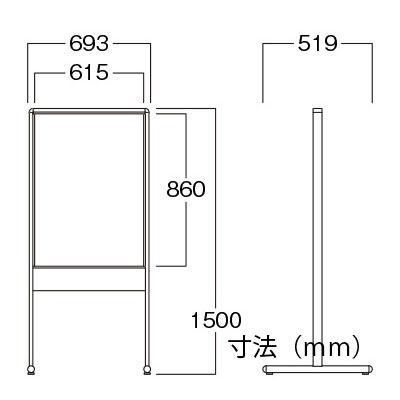 河淳 ポスタースタンドPA1C AB052 (直送品)