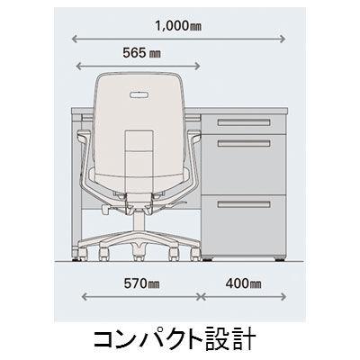 イトーキ トルテRチェア ハイバック ネイビーブルー 肘なし KZ230GBM-T1B2 (直送品)