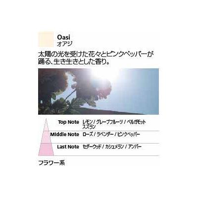 Millefiori 【SELECTED】 センテッドスティック詰替用(250ml) オアジ SDIF-25-017 (直送品)