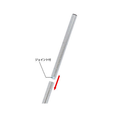 ルミナス ポール径19mm 追加パーツ 延長用ポール(2本セット) 高さ615mm ADD-1960