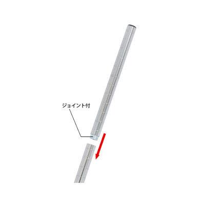 ルミナス ポール径19mm 追加パーツ 延長用ポール(2本セット) 高さ895mm ADD-1990 (直送品)
