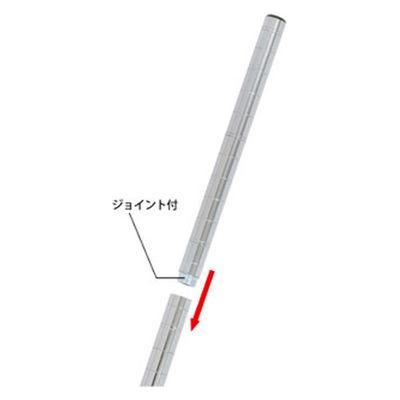 ルミナス ポール径25mm 追加パーツ 延長用ポール(2本セット) 高さ160mm ADD-P2515