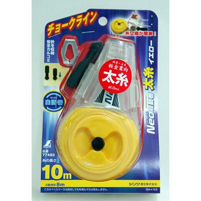 シンワ測定 ハンディチョークライン Neo 自動巻 太糸 イエロー 77493 1セット(6個) (直送品)