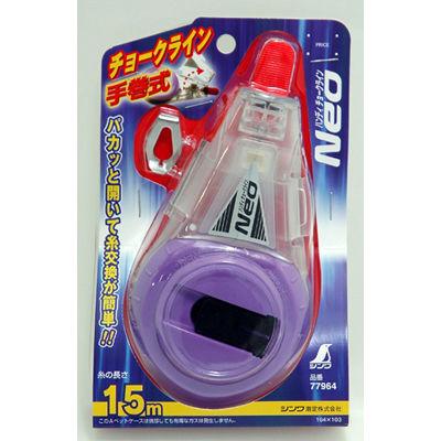 シンワ測定 ハンディチョークライン Neo 手巻 細糸 ラベンダーパープル 77964 1セット(6個) (直送品)