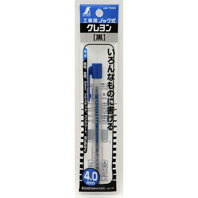 シンワ測定 工事用 ノック式クレヨン 4.0mm 黒 78445 1セット(10本) (直送品)