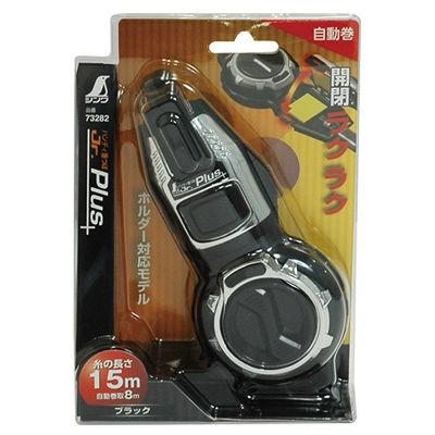 シンワ測定 ハンディ墨つぼ Jr. Plus 自動巻 ブラック 73282 1セット(6個) (直送品)