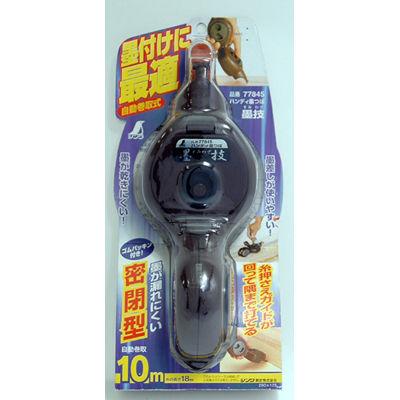シンワ測定 ハンディ墨つぼ 墨技 自動巻 ブラウン 77845 1セット(4個) (直送品)