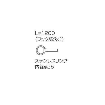 ベルク グリーンスタンド パーテーション ロープ 82-GR 1本 (直送品)