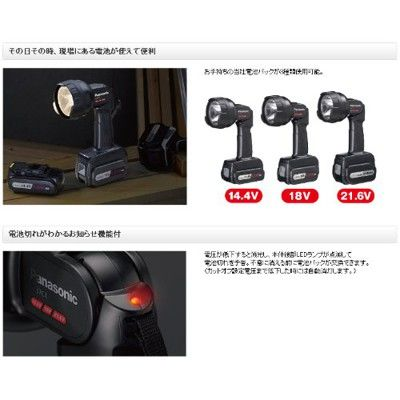 パナソニック Panasonic 工事用充電ライト EZ37C1 (直送品)