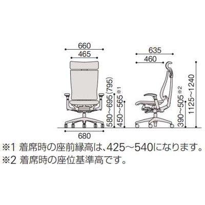 イトーキセレーオチェアメッシュタイプ モール付フレーム エクストラハイバック 可動肘付 ハンガー無 ブラックフレーム アルミミラー脚プラムパープル1脚(直送品)