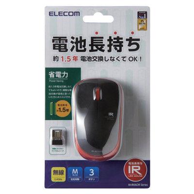 エレコム 無線マウスIRLED/3ボタン