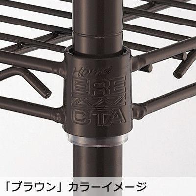 【サイズ&カラー・オーダーシステム】ホームエレクター オーダー三方クロスバー ブラウン 幅1225x奥行425mm 1本 (直送品)