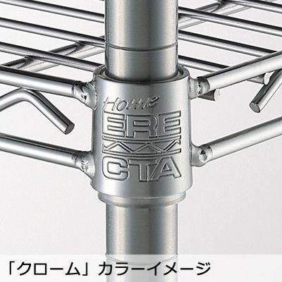【サイズ&カラー・オーダーシステム】ホームエレクター オーダーポスト(支柱) クローム 高さ402mm 1セット(2本入) (直送品)