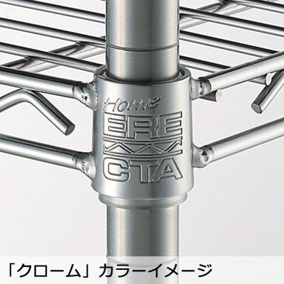 【サイズ&カラー・オーダーシステム】ホームエレクター オーダーポスト(支柱) クローム 高さ859mm 1セット(2本入) (直送品)