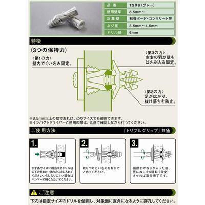 昭和貿易 トリプルグリップ [グレー] TG #8 1箱(100本入)(直送品)