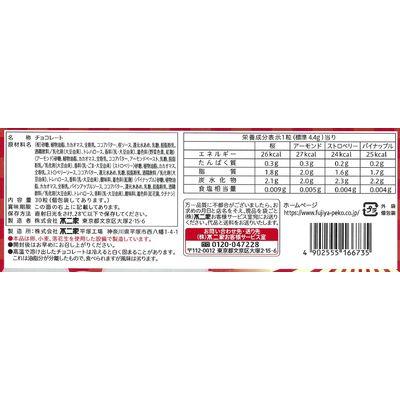 受かルック(ア・ラ・モード) 2袋