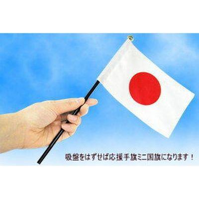 東京製旗 ミニフラッグ ブラジル国旗【スタンドセット】 401646 1個(2セット入)(直送品)