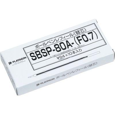 プラチナ万年筆 レフィール SBSP-80A-F0.7 1 クロ 0.7 0004477001 200本(直送品)