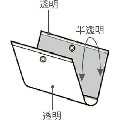 A5クリヤーケースツインヨコ型マチナシ OCC-A5S 2T 10個 ミワックス(直送品)