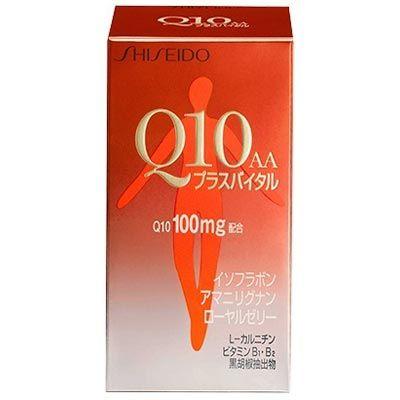 資生堂 Q10AA プラスバイタル90粒