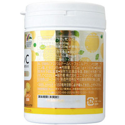 ZOO ビタミンC 1個