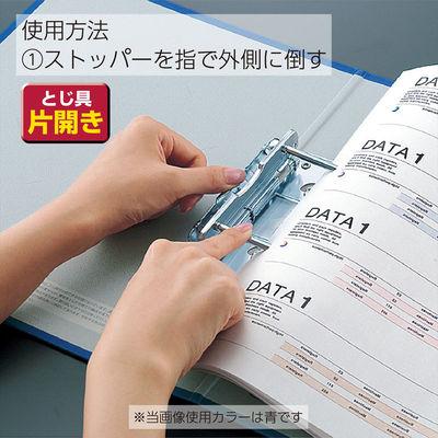 コクヨ チューブファイル(エコ) A3ヨコ とじ厚50mm 2穴 ブルー フ-E653B 1箱(4冊入)