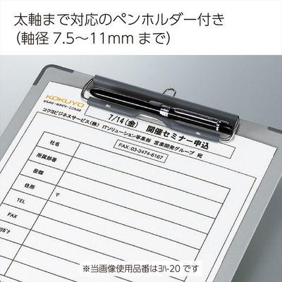 コクヨ 用箋挟B 総クロス貼り A4タテ ヨハ-28 1セット(10枚入)