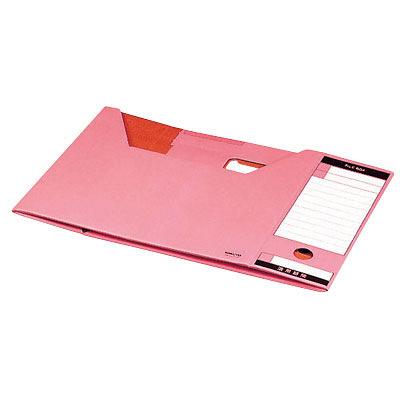 ファイルボックス A4横 ピンク 10個