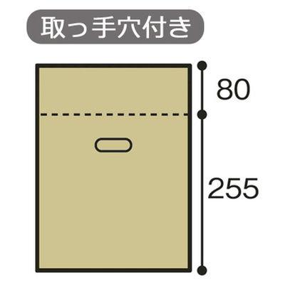 【底面A4】 無地ダンボール箱 高さ調節タイプ A4×高さ255~335mm 1セット(120枚:30枚入×4梱包)