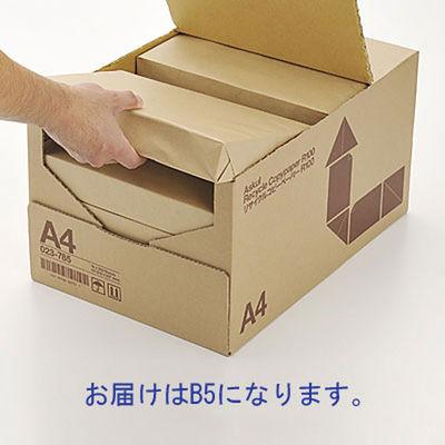 R100 B5 1箱