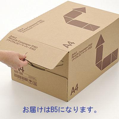 R100 白色度80% B5 1箱