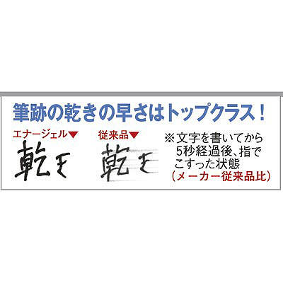 【アウトレット】ぺんてる エナージェルユーロ 0.5mm 青 BLN25-C 1箱(10本入)