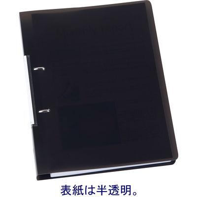 リングファイル D型2穴 A4タテ 背幅41mm 50冊 アスクル ユーロスタイル クリアブラック