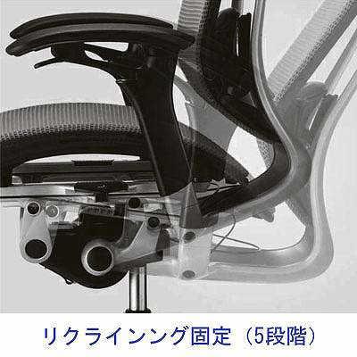 岡村製作所 コンテッサチェア 背座メッシュ オレンジ CM31AB FBH8 (直送品)