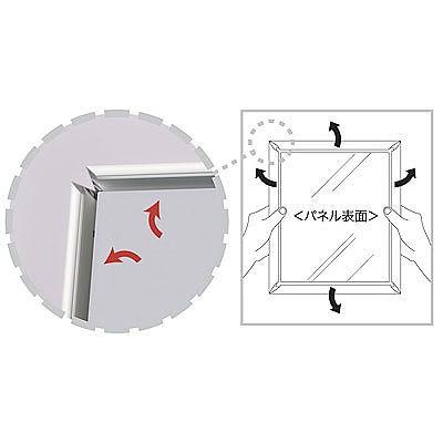 ワンロックフレーム A3 ブラック 20368621 3枚 アートプリントジャパン (取寄品)