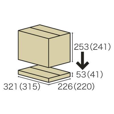【底面A4】 容量可変ダンボール(深型宅配タイプ) A4×高さ53~253mm 1セット(60枚:20枚入×3梱包)