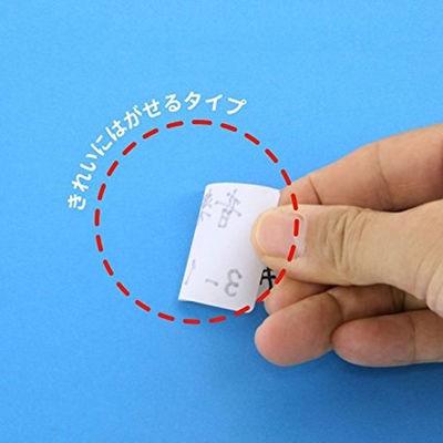 ニチバン マイタック(TM) ラベル リムカ(TM)(白無地) 18×50mm ML-R8 1箱(800片:80片入×10袋)