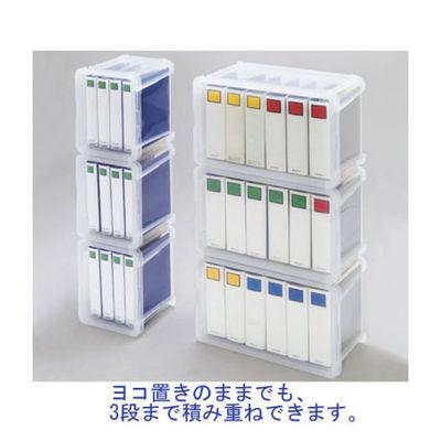 アイリスオーヤマ ファイルコンテナ(B4) 55L クリア FRC-55 1箱(3個入)