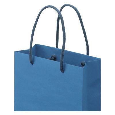 丸紐 手提げ紙袋 藍色 SS 100枚