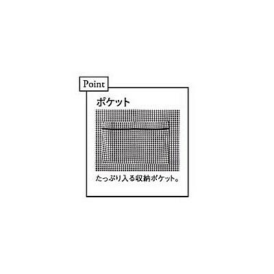 トンボ キラク 腰巻エプロン男女兼用 フリー CR018-09-フリー (取寄品)