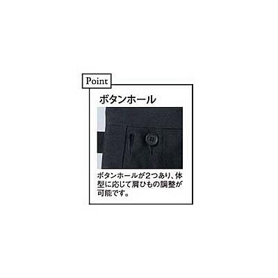 トンボ キラク レディスエプロン フリー CR041-30-フリー (取寄品)