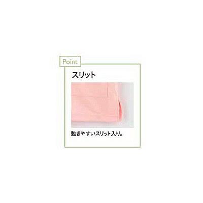 トンボ キラク ケアワークシャツ男女兼用 L CR117-70-L (取寄品)