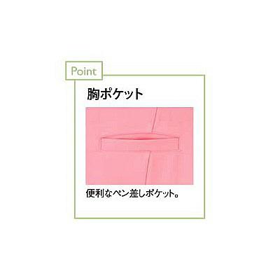 トンボ キラク ケアワークシャツ男女兼用 SS CR129-75-SS (取寄品)