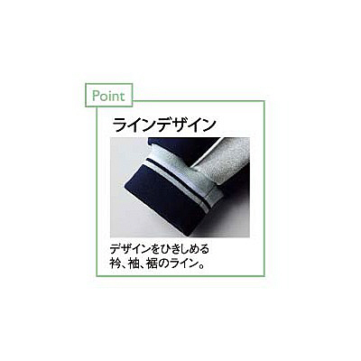 トンボ キラク ケアワークジャケット L CR130-08-L (取寄品)