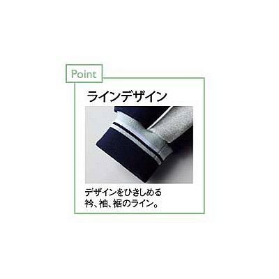 トンボ キラク ケアワークジャケット LL CR130-88-LL (取寄品)