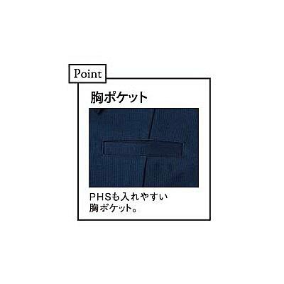 トンボ キラク ケアワークシャツ 男女兼用 L CR141-18-L (取寄品)