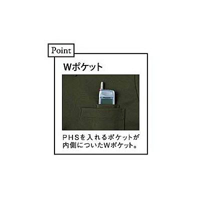 トンボ キラク ニットシャツ男女兼用 M CR143-18-M (取寄品)